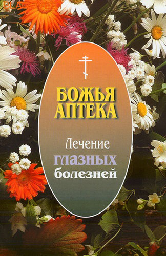 http://www.blagovest-moskva.ru/upload/369