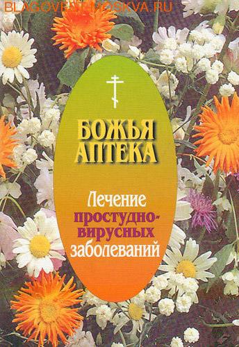 http://www.blagovest-moskva.ru/upload/382