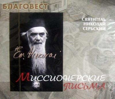 http://www.blagovest-moskva.ru/upload/3947.jpg