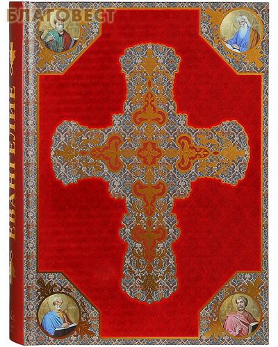 Евангелие. Русский язык. Подарочное издание ( Белый город -  )