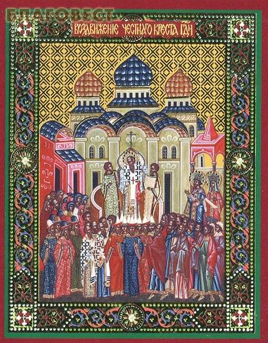 Икона Воздвижение Честного Креста Господня
