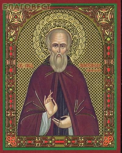 Икона Преподобный Александр Свирский