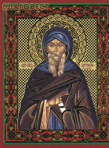 Икона Преподобный Антоний Великий