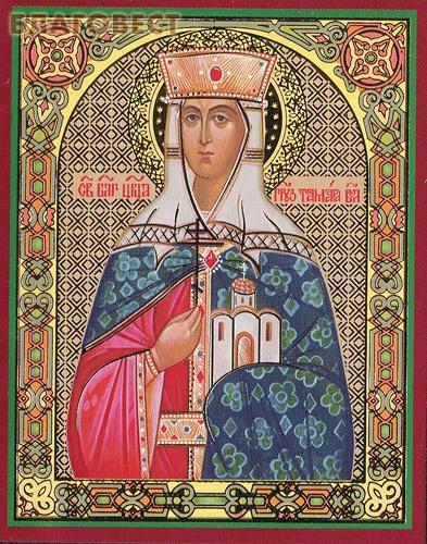 Икона Святая благоверная царица Грузии Тамара Великая