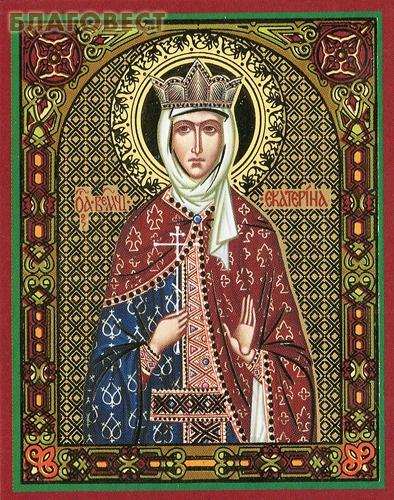 Икона Святая великомученица Екатерина Александрийская