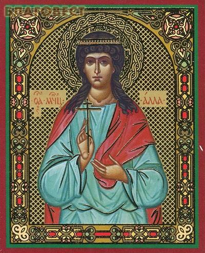 Икона Святая мученица Алла Готфская