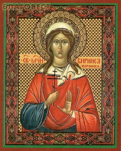 Икона Святая мученица Виринея (Вероника) Едесская