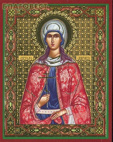 Икона Святая мученица Лариса Готфская