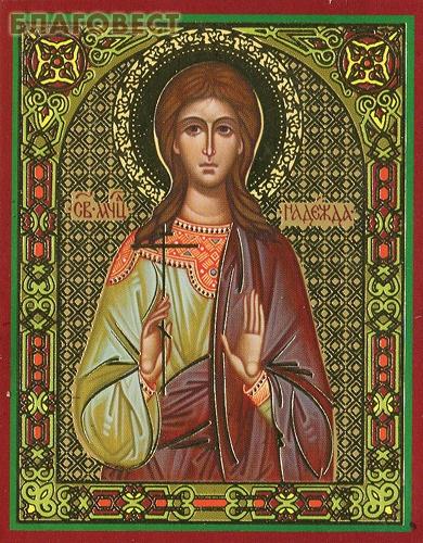 Икона Святая мученица Надежда Римская, отроковица