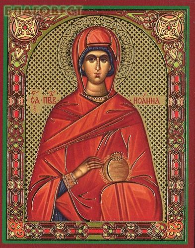 Икона Святая праведная Иоанна, мироносица