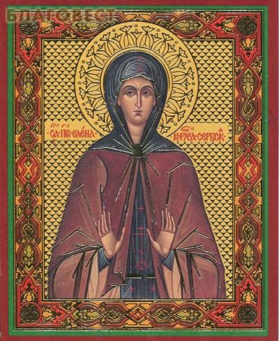 Икона Святая преподобная Елена, королева Сербская