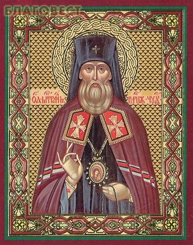 Икона Святитель Митрофан, епископ Воронежский