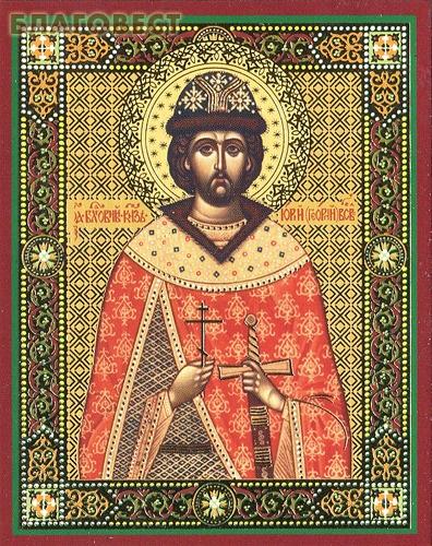Икона Святой благоверный князь Юрий (Георгий) Всеволодович