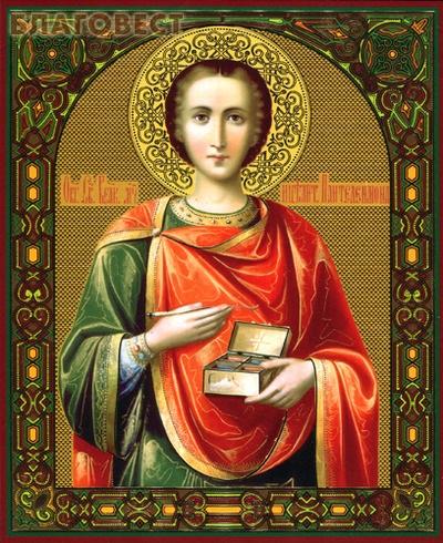 Икона Святой великомученик и целитель Пантелеимон (большой формат)