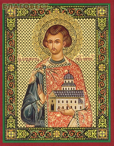 Икона Святой Владислав Сербский Князь