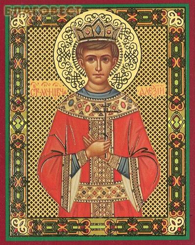Икона Святой мученик Алексий Царевич, сын Государя Императора Николая II Романова