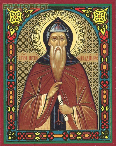 Икона Святой преподобный Геннадий Костромской