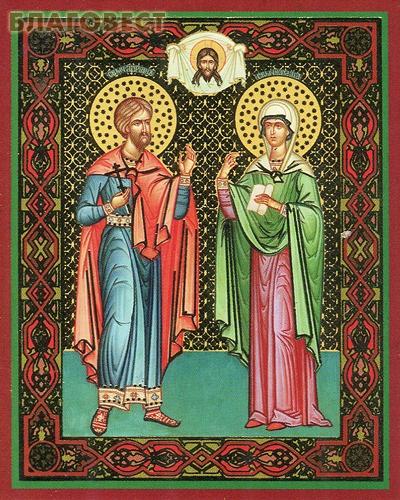 Икона Святые мученики Адриан и Наталия