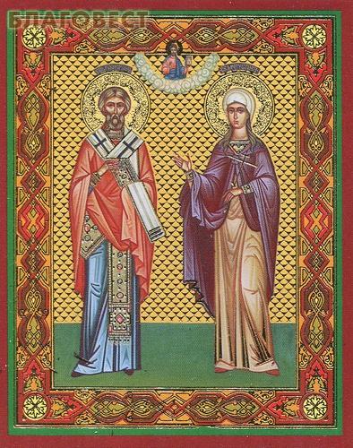 Икона Священномученик Киприан и мученица Иустина