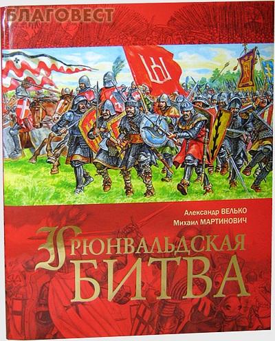 """,""www.blagovest-moskva.ru"