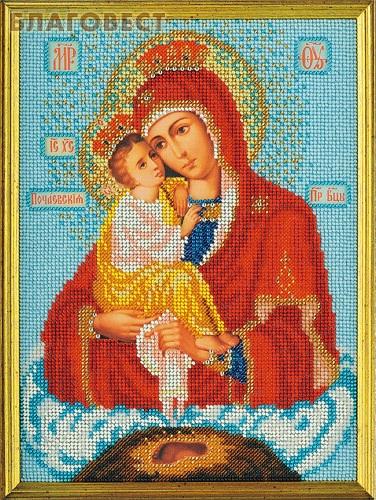 """""""Богородица Почаевская """".  Арт: В-170.  Икона  """"Радуга бисера """" .Набор для вышивания бисером по ткани с рисунком и."""