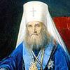 Свт. Филарет Московский