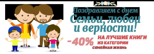 ����� - 40%