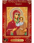 Набор для вышивания иконы бисером Пресвятая Богородица