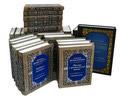 Собрание творений в 31-ом томе. Святитель Феофан Затворник - купить книгу в православном магазине Благовест