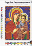 Рисунок на ткани для вышивания иконы бисером Пресвятая Богородица