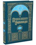 Православная энциклопедия. Том 26