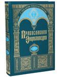 Православная энциклопедия. Том 4