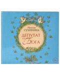 Диск (MP3) Депутат от Бога. Наталия Сухинина