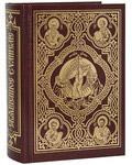 Священное Евангелие (требное). Церковно-славянский шрифт