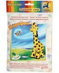 Жирафик. Набор для изготовления 3D-фигурки  из цветного гофрированного картона