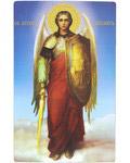 Икона Архангел Михаил. Полиграфия, дерево, лак