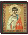 Икона святой мученик Викентий