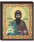 Икона святой благоверный князь Всеволод Псковский