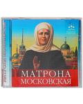Диск (CD) Матрона Московская. Аудиокнига. Инна Серова