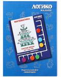Математика. Состав числа (от 1 до 10). Комплект карточек для планшета Логико-малыш