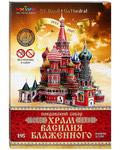 Храм Василия Блаженного. Сборная модель из картона (Покровский Собор)
