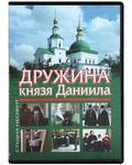 ���� (DVD) ������� ����� �������