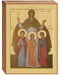 Икона св. мученицы Вера, Надежда, Любовь и мать их София