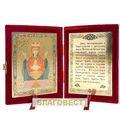 Складень бархатный (икона Пресвятая Богородица