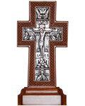 Крест гальванический на подставке малый. Дерево, посеребрение