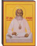 Икона святитель Лука Крымский (Войно-Ясенецкий)