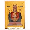 """Икона Пресвятая Богородица """"Неупиваемая чаша"""""""