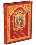 Библия в миниатюрах Палеха. Коллекционное издание. Кожаный переплет. Золотой обрез. Футляр