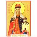 Икона Ольга, св.равноап. княгиня