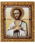 Икона прп. Алексий человек Божий, в багете со стразами